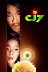 คนเล็กของเล่นใหญ่ CJ7 (2008)