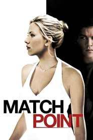 แมทช์พ้อยท์ เกมรัก เสน่ห์มรณะ Match Point (2005)