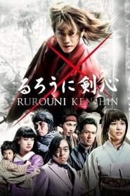เคนชิน ซามูไร เอ็กซ์ Rurouni Kenshin Part I: Origins (2012)