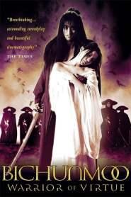 เดชคัมภีร์บีชุนมู Bichunmoo (2000)