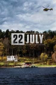 22 กรกฎาคม วันมหาโหด 22 July (2018)