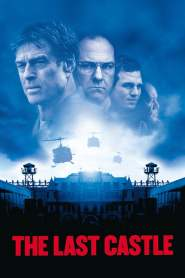 กบฏป้อมทมิฬ The Last Castle (2001)