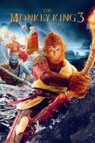 ไซอิ๋ว 3 ตอน ศึกราชาวานรตะลุยเมืองแม่ม่าย The Monkey King 3 (2018)