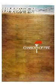 เกียรติยศแห่งชัยชนะ Chariots of Fire (1981)