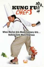 กุ๊กเทวดา กังฟูใหญ่ฟัดใหญ่ Kung Fu Chefs (2009)