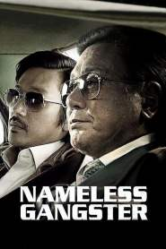 Nameless Gangster (2012)