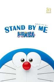 โดราเอมอน เพื่อนกันตลอดไป Stand by Me Doraemon (2014)