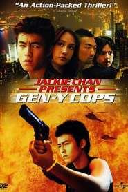 ตำรวจพันธุ์ใหม่ Gen-Y Cops (2000)