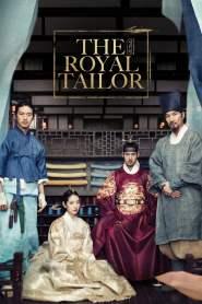 บันทึกลับช่างอาภรณ์แห่งโชซอน The Royal Tailor (2014)