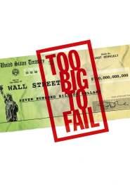 ใหญ่เกินกว่าจะล้ม Too Big to Fail (2011)