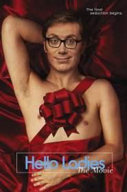 เฮลโหล เลดี้ส์ เดอะมูฟวี่ Hello Ladies: The Movie (2014)