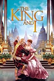 เดอะคิงแอนด์ไอ The King and I (1956)