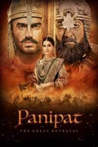 ปานิปัต Panipat (2019)
