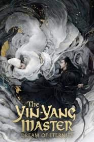 หยิน หยาง ศึกมหาเวทสะท้านพิภพ: สู่ฝันอมตะ The Yin-Yang Master: Dream of Eternity (2020)