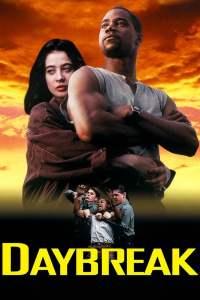 รัก (ไม่) ทลาย Daybreak (1993)