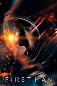 มนุษย์คนแรกบนดวงจันทร์ First Man (2018)