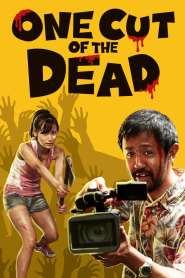 วันคัท ซอมบี้งับๆๆๆ One Cut of the Dead (2017)