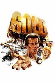 นรกเหมืองทอง Gold (1974)