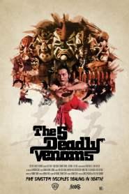 จอมโหด 5 อสรพิษ The Five Venoms (1978)