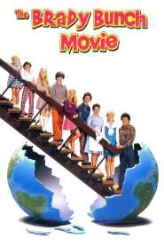 เดอะ เบรดี้ บันช์ มูฟวี่ The Brady Bunch Movie (1995)
