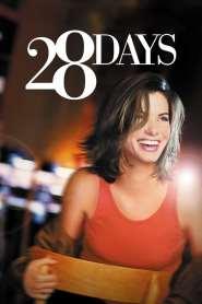 28 วัน…ให้ฉันเป็นฉันเอง 28 Days (2000)