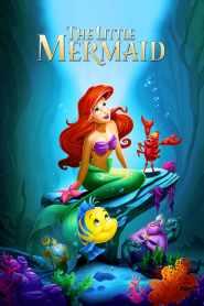 เงือกน้อยผจญภัย The Little Mermaid (1989)