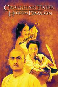 พยัคฆ์ระห่ำ มังกรผยองโลก Crouching Tiger, Hidden Dragon (2000)