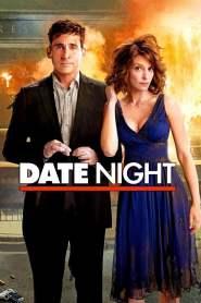 คืนเดทพิสดาร ผิดฝาผิดตัวรั่วยกเมือง Date Night (2010)