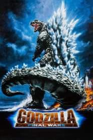 ก็อดซิลลา สงครามประจัญบาน 13 สัตว์ประหลาด Godzilla: Final Wars (2004)