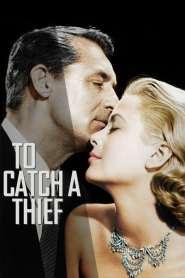 ดอกฟ้าในมือโจร To Catch a Thief (1955)