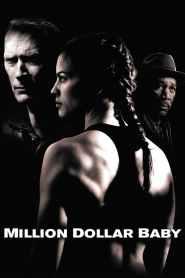 เวทีแห่งฝัน วันแห่งศักดิ์ศรี Million Dollar Baby (2004)