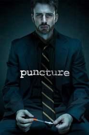 ปิดช่องไวรัส ฆ่าโลก Puncture (2011)