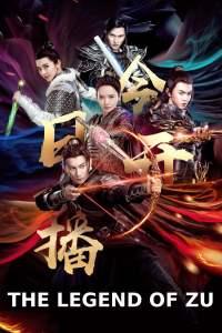 ตำนานสงครามล้างพิภพ The Legend of Zu (2018)