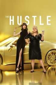 โกงตัวแม่ The Hustle (2019)
