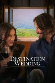 ไปงานแต่งเขา แต่เรารักกัน Destination Wedding (2018)