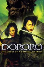 ดาบล่าพญามาร โดโรโระ Dororo (2007)