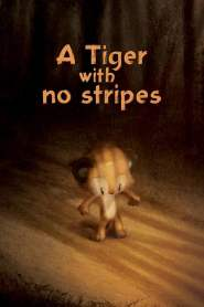 A Tiger With No Stripes (2018)