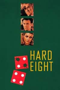 กลเกมอำมหิต Hard Eight (1996)