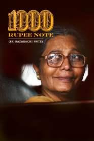 พลิกชีวิตพันรูปี 1000 Rupee Note (2016)