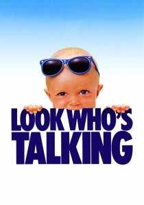 อุ้มบุญมาเกิด Look Who's Talking (1989)
