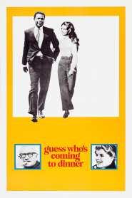 ถนอมรักไว้ในดวงใจ Guess Who's Coming to Dinner (1967)