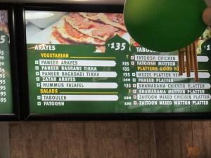 menu on the wall 1