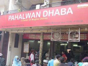 Pahalwan Dhaba