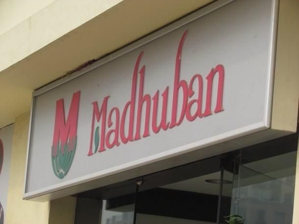 Madhuban