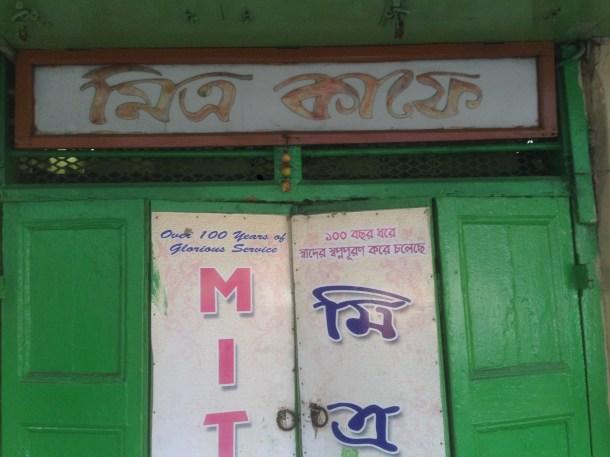 Mitra cafe