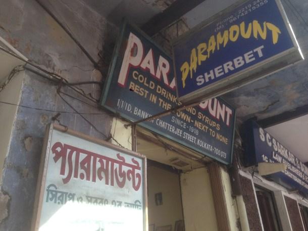 Paramount Sherbet