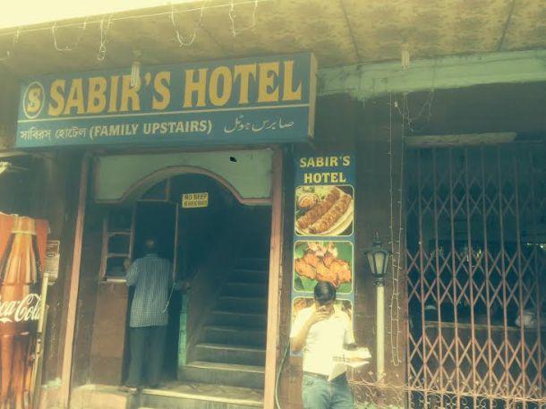 Sabir's