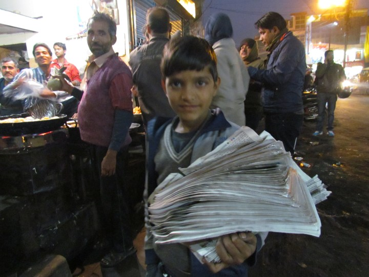 While we were eating, this kid inspired me - He sells newspapers in the evening, gets up early, does homework, studies and then goes to school, .......