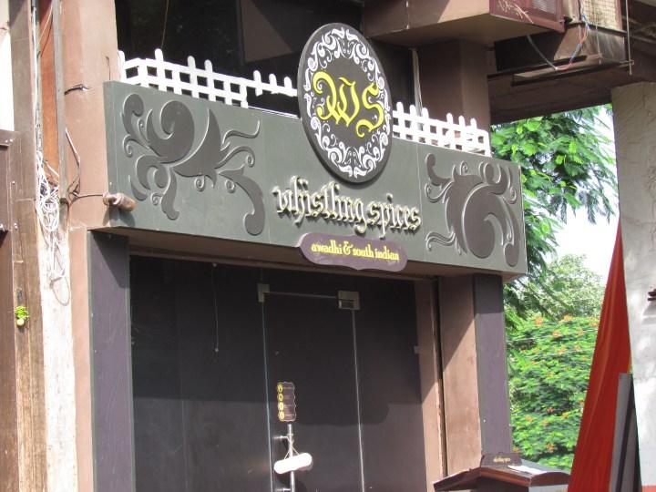 Outer facade