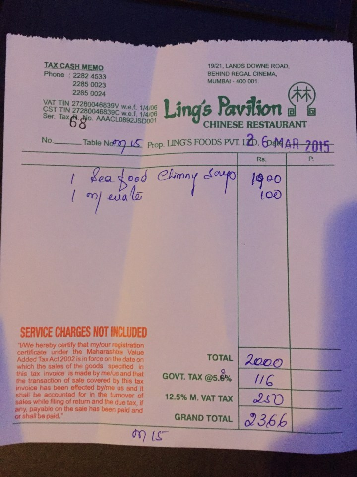 receipt 1 - proof of payment